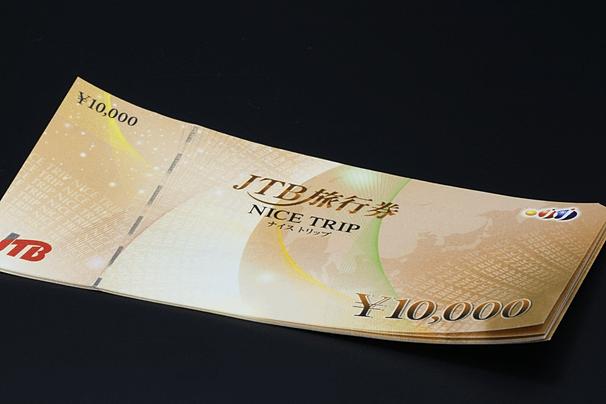 JTBナイストリップ 旅行券 10000円券