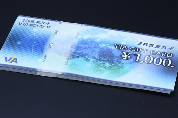 VJAギフトカード 1000円券