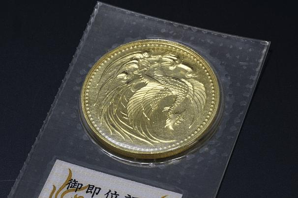 平成2年 天皇陛下御即位記念10万円金貨