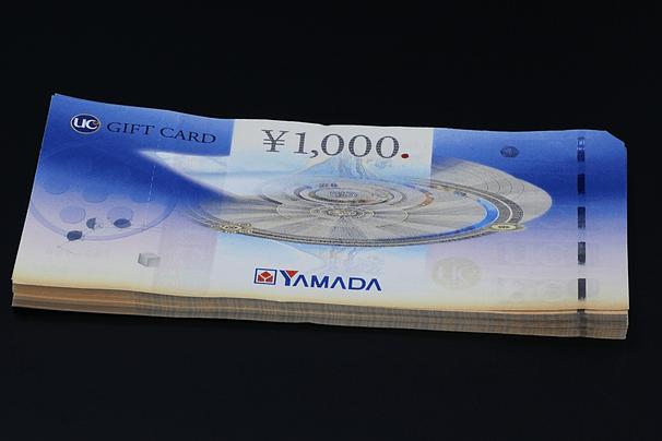 UCギフトカード  1000円券