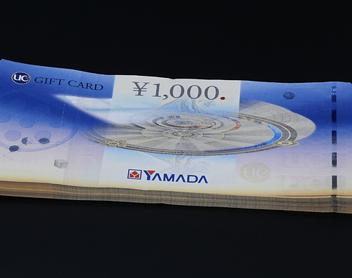 【金券買取実績】UCギフトカード 商品券 95%買取