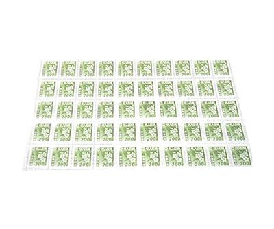 金券買取(郵政系:切手、はがき、印紙)